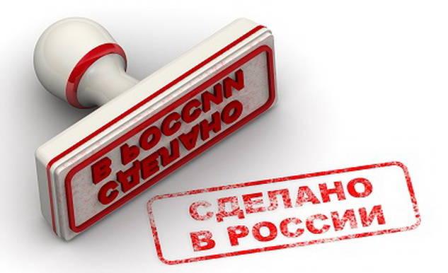 Malahit: LiveCity - российская система учета в ЖКХ