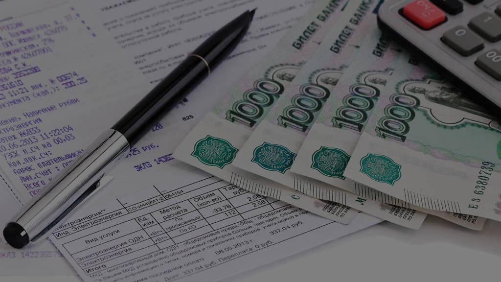 Арента системы начисления платежей