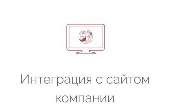 Интеграция LiveCity с сайтом компании
